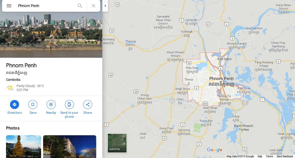 Perdersi a Phnom Penh