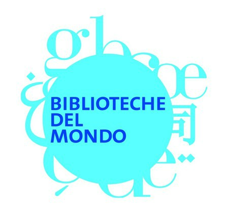 Biblioteche del mondo, il progetto della regione Lazio