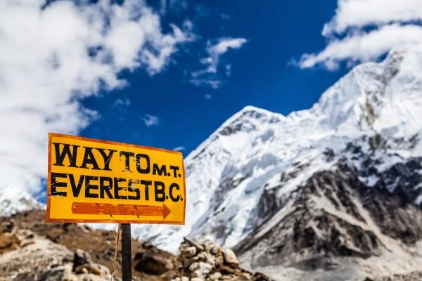 Boccata d'aria sul Monte Everest…. in virtuale
